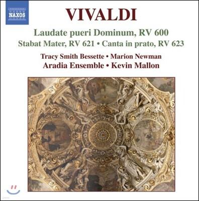 Kevin Mallon 비발디: 종교음악 2집 (Vivaldi: Sacred Music 2 - Stabat Mater, RV621)