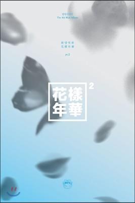 방탄소년단 (BTS) - 미니앨범 4집 : 화양연화 Pt.2 [Blue ver.]