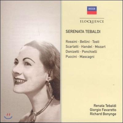 Renata Tebaldi 레나타 테발디의 세레나데 - 로시니 / 벨리니 / 도니제티 (Serenata Tebaldi - Rossini / Bellini / Donizetti)