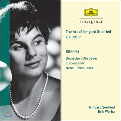 Irmgard Seefried 이름가르트 제프리트의 예술 7집 - 브람스: 사랑의 노래 (The Art of - Brahms: Liebeslieder)