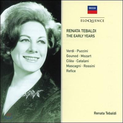 Renata Tebaldi 레나타 테발디 초기 레코딩 [1949, 55년] (The Early Years - Verdi / Puccini / Gounod)