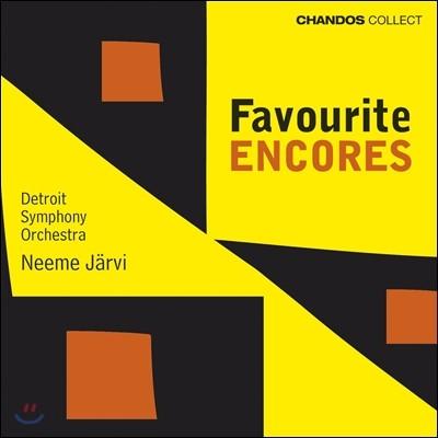 Neeme Jarvi 패이보리트 앙코르 (Favourite Encores)