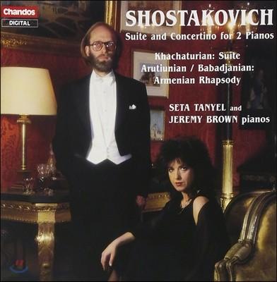 Seta Tanyel / Jeremy Brown 두 대의 피아노를 위한 러시아 음악 - 쇼스타코비치 / 하차투리안 (Russian Music for Two Pianos)