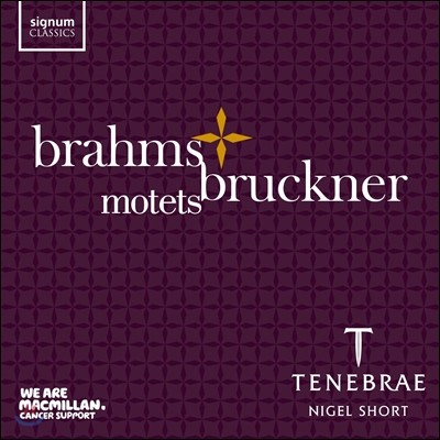 Tenebrae 브람스 / 브루크너: 모테트 (Brahms / Bruckner: Motets) 테네브레 합창단, 나이젤 쇼트