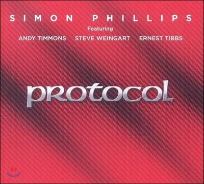 Simon Phillips (사이먼 필립스) - Protocol III (프로토콜 3)