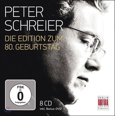 Peter Schreier 페터 슈라이어 80세 기념 에디션 (Peter Schreier - 80th Birthday Edition)