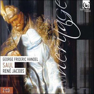 Rene Jacobs 헨델: 오라토리오 '사울' (Handel: Saul)