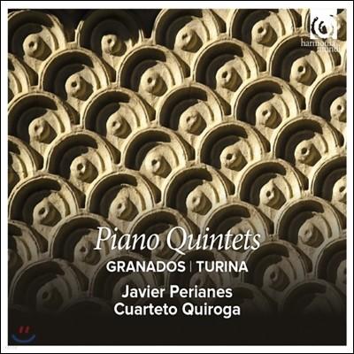 Cuarteto Quiroga 그라나도스 / 투리나: 피아노 오중주 (Granados / Turina: Piano Quintets)