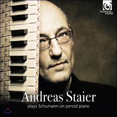 Andreas Staier 안드레아스 슈타이어가 연주하는 슈만 (Plays Schumann on Period Piano)