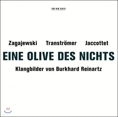 Burkhard Reinartz 무(無)의 올리브 (Eine Olive Des Nights)