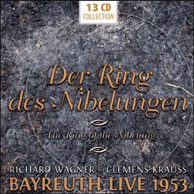 Clemens Krauss 클레멘스 크라우스 - 바그너: 니벨룽의 반지 [1953 바이로이트 실황] (Wagner: Der Ring Des Nibelungen 13CD)