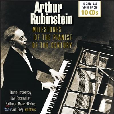 Arthur Rubinstein 아르투르 루빈스타인 - 세기의 피아니스트 명연주곡집 (Milesones Of The Pianist Of The Century 1946-1962 10CD)