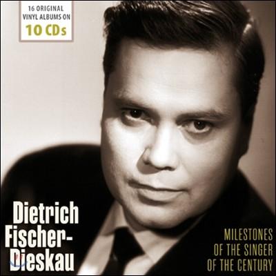 Dietrich Fischer-Dieskau 디트리히 피셔-디스카우 - 세기의 바리톤 명곡집 (Milestone Of The Singer Of The Century 1954-1962 10CD)