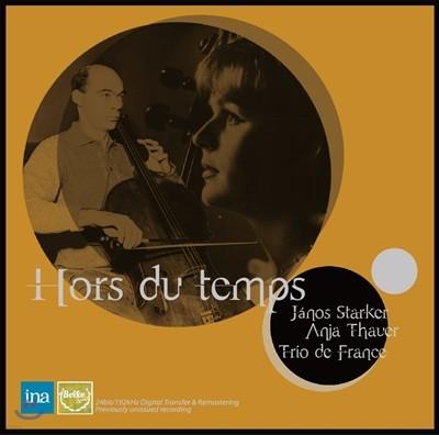Anja Thauer / Janos Starker 슈베르트: 아르페지오네 소나타 / 바흐: 첼로 모음곡 2번 (Hors du Temps - Schubert / Bach / Ravel)