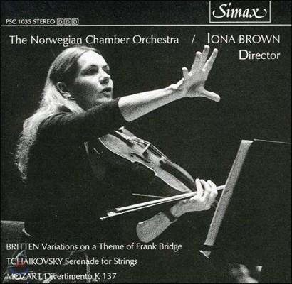Iona Brown 모차르트: 디베르티멘토 / 차이코프스키: 세레나데 / 브리튼: 프랭크 브리지 변주곡 (Mozart / Britten / Tchaikovsky: Orchestral Works)