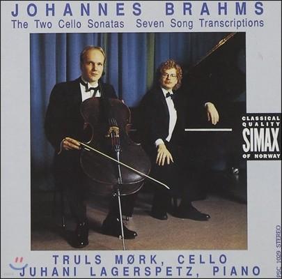 Truls Mork 브람스: 첼로 소나타 1번, 2번, 일곱 개의 노래 (Brahms: Cello Sonatas, Seven Song Transcriptions)