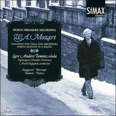 Lars Anders Tomter 모차르트: 비올라 협주곡, 현악 오중주 (Mozart: Clarinet Concerto K.622, Clarinet Quintet K.581 Played by Viola)