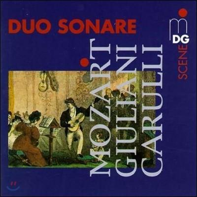 Duo Sonore 시대악기 기타로 연주하는 모차르트 / 줄리아니 / 카룰리 (Mozart / Giuliani / Carulli)