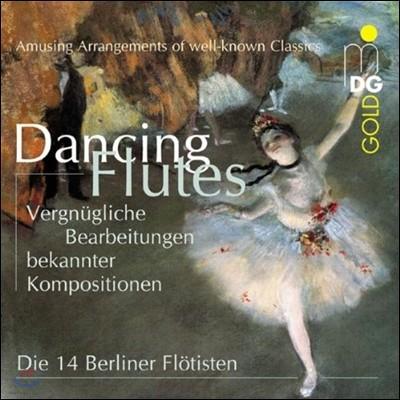 Die 14 Berliner Flotisten 춤추는 플루트 - 유명 클래식 작품 플루트 편곡집 (Dancing Flutes)