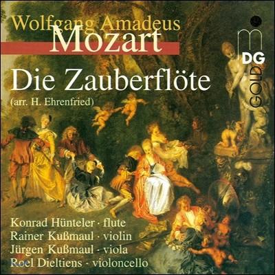 Konrad Hunteler 모차르트: 마술피리 - 플루트와 현악 삼중주 편곡 버전 (Mozart: Die Zauberflote)