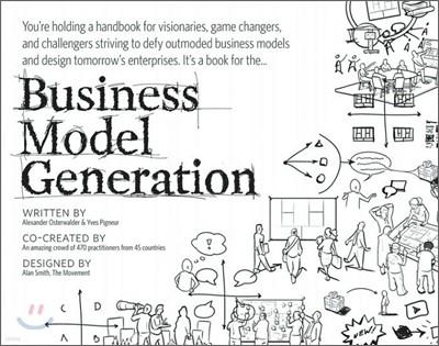 [염가한정판매] Business Model Generation