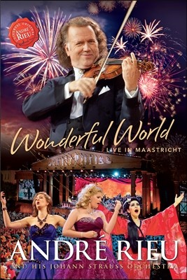 Andre Rieu 앙드레 류 - 원더풀 월드 (Wonderful World - Live in Maastricht)