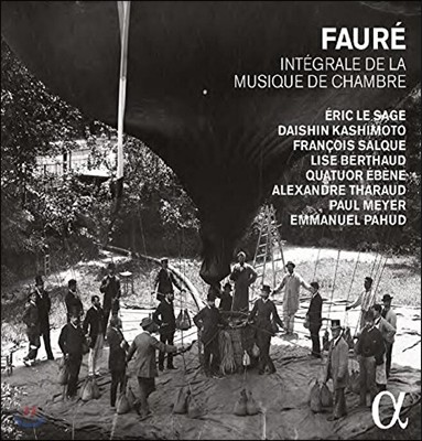 Eric Le Sage / Quatuor Ebene 포레: 실내악 전곡 박스 세트 (Faure: Complete Music of Chamber with Piano)