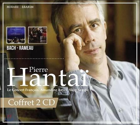 Pierre Hantai 피에르 앙타이 - 바흐 / 라모 (Bach / Rameau)