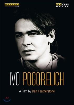 Ivo Pogorelich 다큐멘터리 '이보 포고렐리치 - 라벨: 밤의 가스파르' (A Film by Don Featherstone)