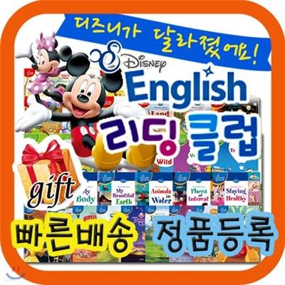 [쿠폰증정이벤트] 디즈니잉글리쉬 리딩클럽 /세이펜 포함 /디즈니 영어/어린이 영어동화/디즈니주니어 /최신개정판