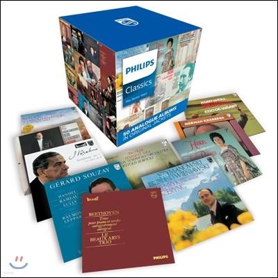 필립스 오리지널 재킷 컬렉션 2집 [50CD 한정반] (Philips 50 Analogue Albums)