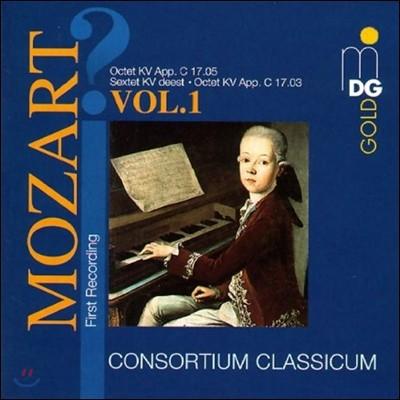 Consortium Classicum 모차르트: 관악 작품집 1 (Mozart: Wind Music Vol.1)