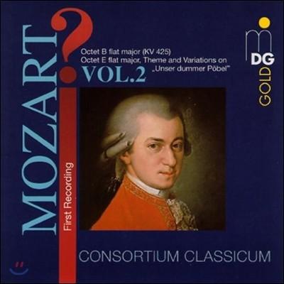 Consortium Classicum 모차르트: 관악 작품집 2 (Mozart: Wind Music Vol.2)