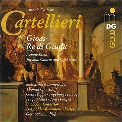 Thomas Quasthoff / Katherina Kammerloher 카르텔리에리: 유대의 왕, 조아스 (Cartellieri: Gioas, Re Di Giuda)