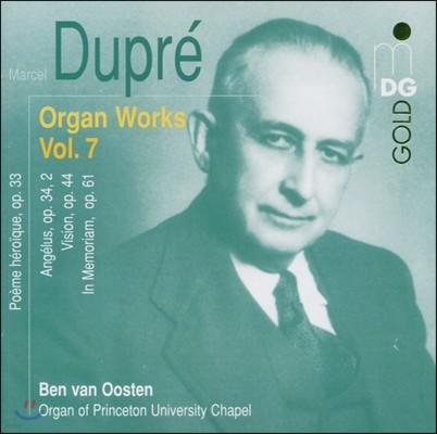 Ben van Oosten 마르셀 뒤프레: 오르간 작품 7집 (Marcel Dupre: Organ Works Vol.7)