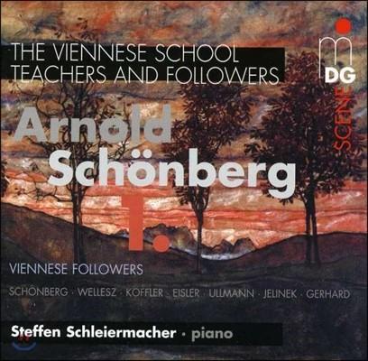Steffen Schleiermacher 아놀드 쇤베르크 / 아이슬러 /울만 / 코플러: 피아노 작품집 (Arnold Schonberg / Eisler / Ullmann / Koffler: Piano Works)