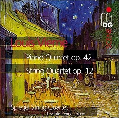 Spiegel String Quartet 루이 비에른: 피아노 오중주, 현악 사중주 (Louis Vierne: Piano Quintet Op.42, String Quartet Op.12)