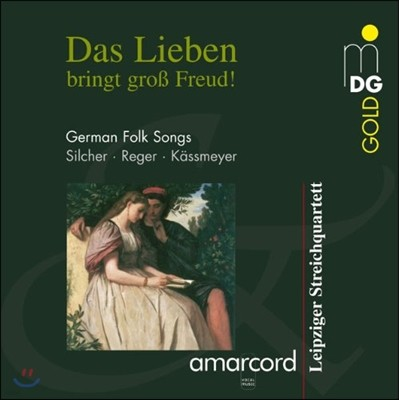 Amarcord 레거 / 질허 / 캐스마이어: 독일 민요 모음집 (Reger / Silcher / Kassmeyer: German Folk Songs)