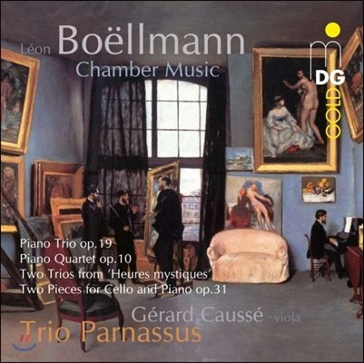 Trio Parnassus 레옹 보엘만: 실내악 작품집 (Leon Boellmann: Chamber Music)