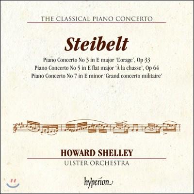 고전주의 피아노 협주곡 2집 - 다니엘 슈타이벨트 (The Classical Piano Concerto 2 - Daniel Steibelt) Howard Shelley