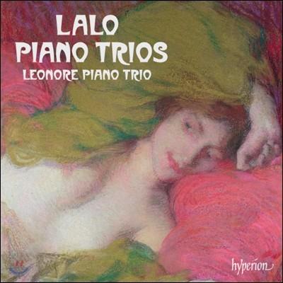 Leonore Piano Trio 에두아르 랄로: 피아노 삼중주 1, 2, 3번 (Edouard Lalo: Piano Trio Nos.1-3)