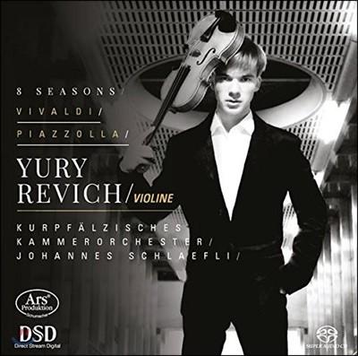 Yury Revich 비발디: 사계 / 피아졸라: 팔계 (Vivaldi: The Four Seasons / Piazzolla: 8 Seasons)