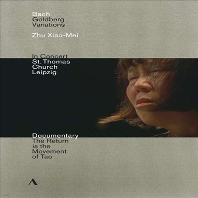 바흐: 골드베르크 변주곡 (Bach: Goldberg Variations, BWV988) (DVD) (2014) - Zhu Xiao-Mei