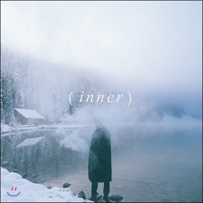 스탠딩 에그 (Standing Egg) - 미니앨범 : Inner