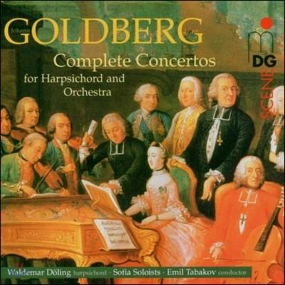 Emil Tabakov 요한 골드베르크: 하프시코드 협주곡 전집 (Johann Goldberg: Complete Harpsichord Concertos)