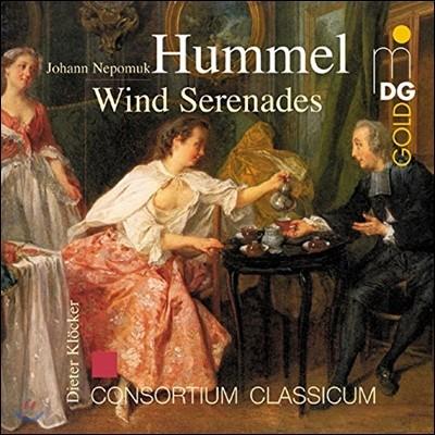 Consortium Classicum / Dieter Klocker 훔멜: 관악 세레나데 (Hummel: Wind Serenades)