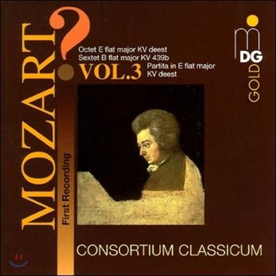 Consortium Classicum 모차르트: 관악 작품 3집 (Mozart: Wind Music Vol.3)