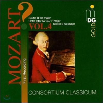 Consortium Classicum 모차르트: 관악 작품 4집 (Mozart: Wind Music Vol.4)
