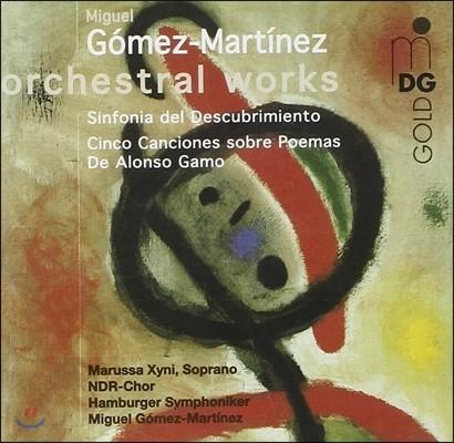 Miguel Gomez-Martinez 미구엘 고메즈-마르티네즈: 관현악 작품집 (Gomez-Martinez: Orchestral Works)