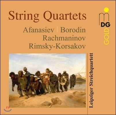 Leipziger Streichquartett 러시아의 현악 사중주 - 보로딘 / 라흐마니노프 / 림스키코르사코프 (Russian String Quartets - Borodin / Rachmaninov / Rimsky-Korsakov)